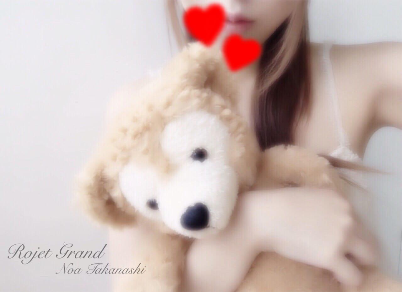 「お礼です*」04/30(月) 20:43   小鳥遊 乃愛の写メ・風俗動画
