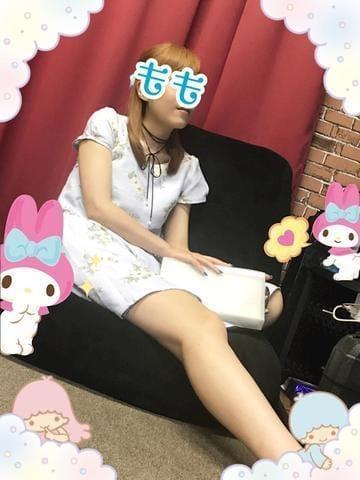 もも「アパホテル 新宿 歌舞伎町タワーのAさん♪」04/30(月) 21:04 | ももの写メ・風俗動画
