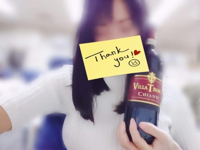 「1日〜Thank You 〜」05/02(水) 19:02   ゆうの写メ・風俗動画