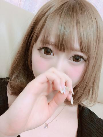 「出勤してま~すっ!よろしくね★」05/02(水) 20:46   non(のん)の写メ・風俗動画