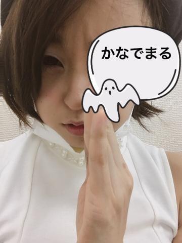 「きょうと」05/03(木) 00:51 | 奏(かなで)の写メ・風俗動画