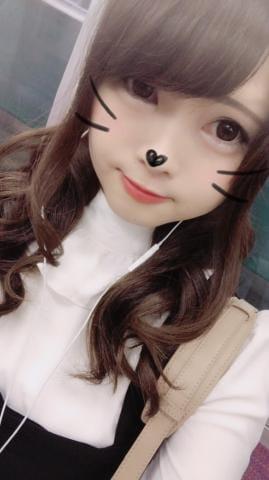 「お疲れ様です☆☆」05/04(金) 00:58 | 奏あみなの写メ・風俗動画