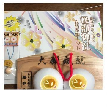「お休みを頂き!」05/04(金) 03:26 | つばさ◇鉄板の道産子美人◇の写メ・風俗動画