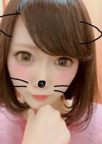「ありがとう♪」05/05(土) 05:49   non(のん)の写メ・風俗動画