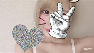 「ありがとうございました!♡」05/05(土) 06:41 | ひめき☆反則的な可愛さの写メ・風俗動画
