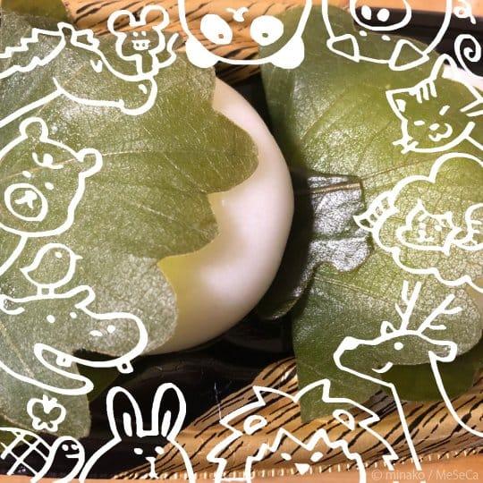 「今日もいいお天気」05/05(土) 13:21   まみの写メ・風俗動画