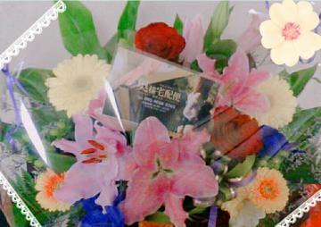 「ありがとうございます!」05/05(土) 20:05 | 平塚 しおりの写メ・風俗動画