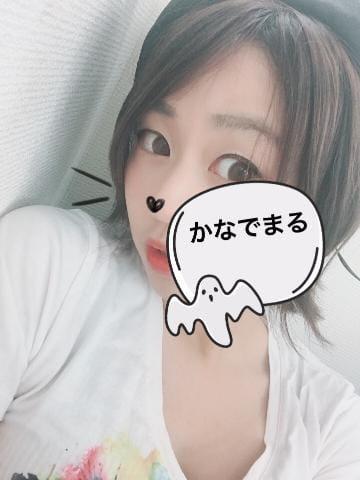 「GWー!」05/05(土) 23:53 | 奏(かなで)の写メ・風俗動画