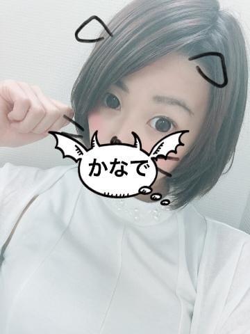 「こんばんわん」05/06(日) 21:33 | 奏(かなで)の写メ・風俗動画
