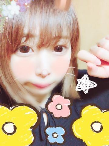 「お久しぶりです☆彡.。」05/07(月) 05:00 | ひびき 期待度200%美少女の写メ・風俗動画