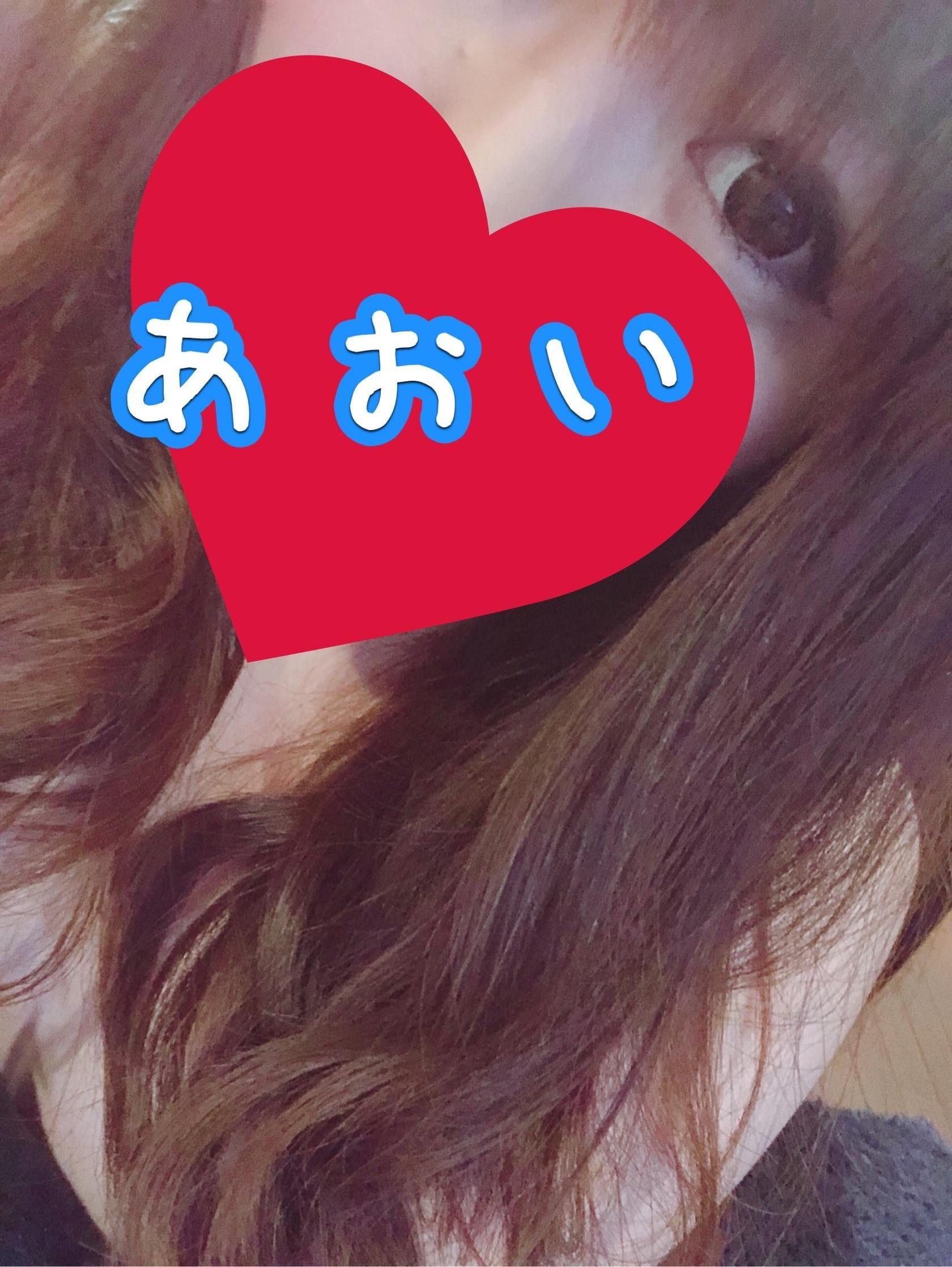 「こんばんは★」05/07(月) 23:56 | あおいの写メ・風俗動画