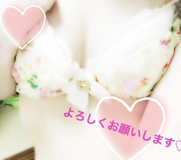 「出勤」05/08(火) 00:43 | みきの写メ・風俗動画