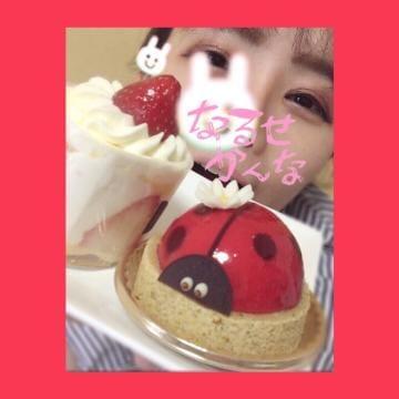 「てんとう虫」05/08(火) 17:01 | 成瀬かんなの写メ・風俗動画
