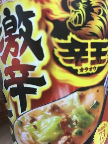 「辛いの好き」05/08(火) 22:21 | 池田 純子の写メ・風俗動画
