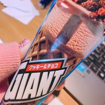 「糖分補給(*´Д`*)」05/09(水) 00:28   ハズキの写メ・風俗動画