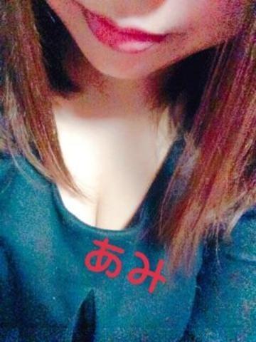 「おはよう((( ⍥ )))」05/09(水) 05:31 | あみ♡超期待エース候補の写メ・風俗動画