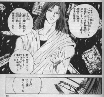 「このシーンだ!」05/11(金) 04:50 | ALICEの写メ・風俗動画