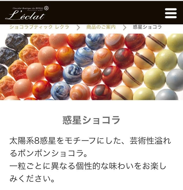「綺麗で美味しくて?」05/11(金) 10:42   きららの写メ・風俗動画