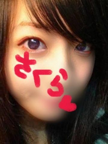 「しゅっきん!」05/11(金) 13:36 | サクラの写メ・風俗動画
