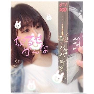 「こんにちは(๑╹ω╹๑ )」05/11(金) 14:20 | 成瀬かんなの写メ・風俗動画