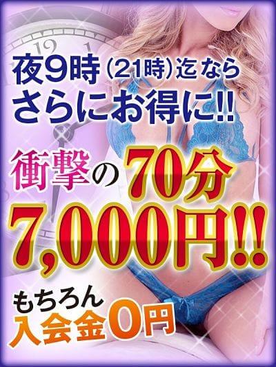 「遊びに来て」05/11(金) 15:28 | カミラの写メ・風俗動画