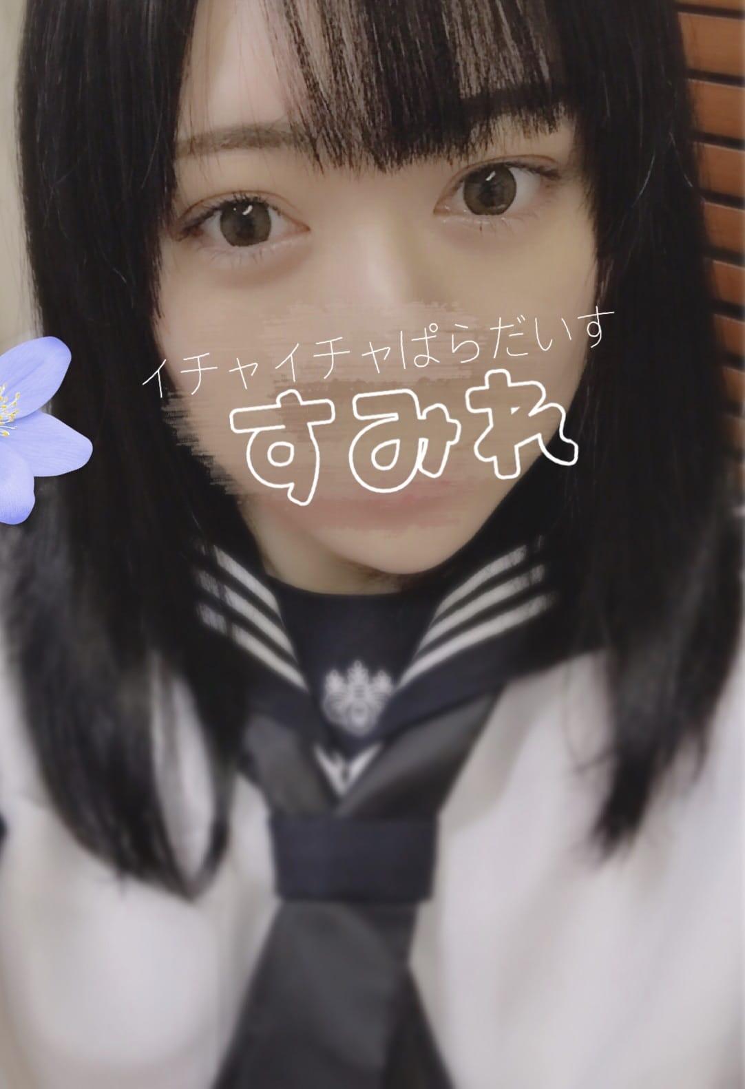 「性病検査」05/11(金) 21:59 | すみれの写メ・風俗動画