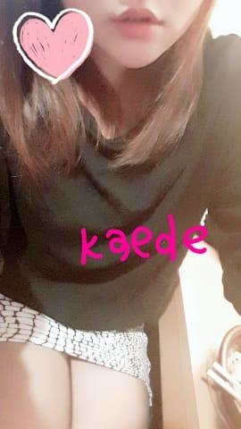 「待機中♡かえで」05/12(土) 02:07   楓の写メ・風俗動画