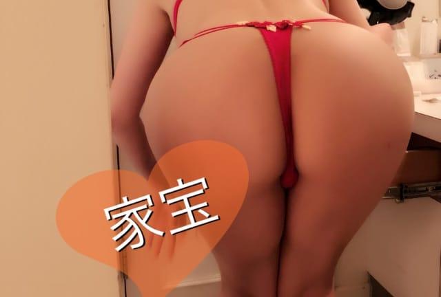 「5.11の事 ☆★☆」05/12(土) 03:50 | 家宝の写メ・風俗動画