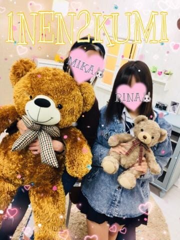 「? イベント?」05/12(土) 18:26   りな☆ピチピチ18歳の新入生徒の写メ・風俗動画