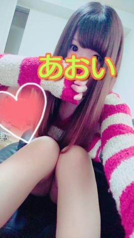 「ぉひさしぶりですっ?」05/12(土) 18:43 | 新人/葵(あおい)の写メ・風俗動画
