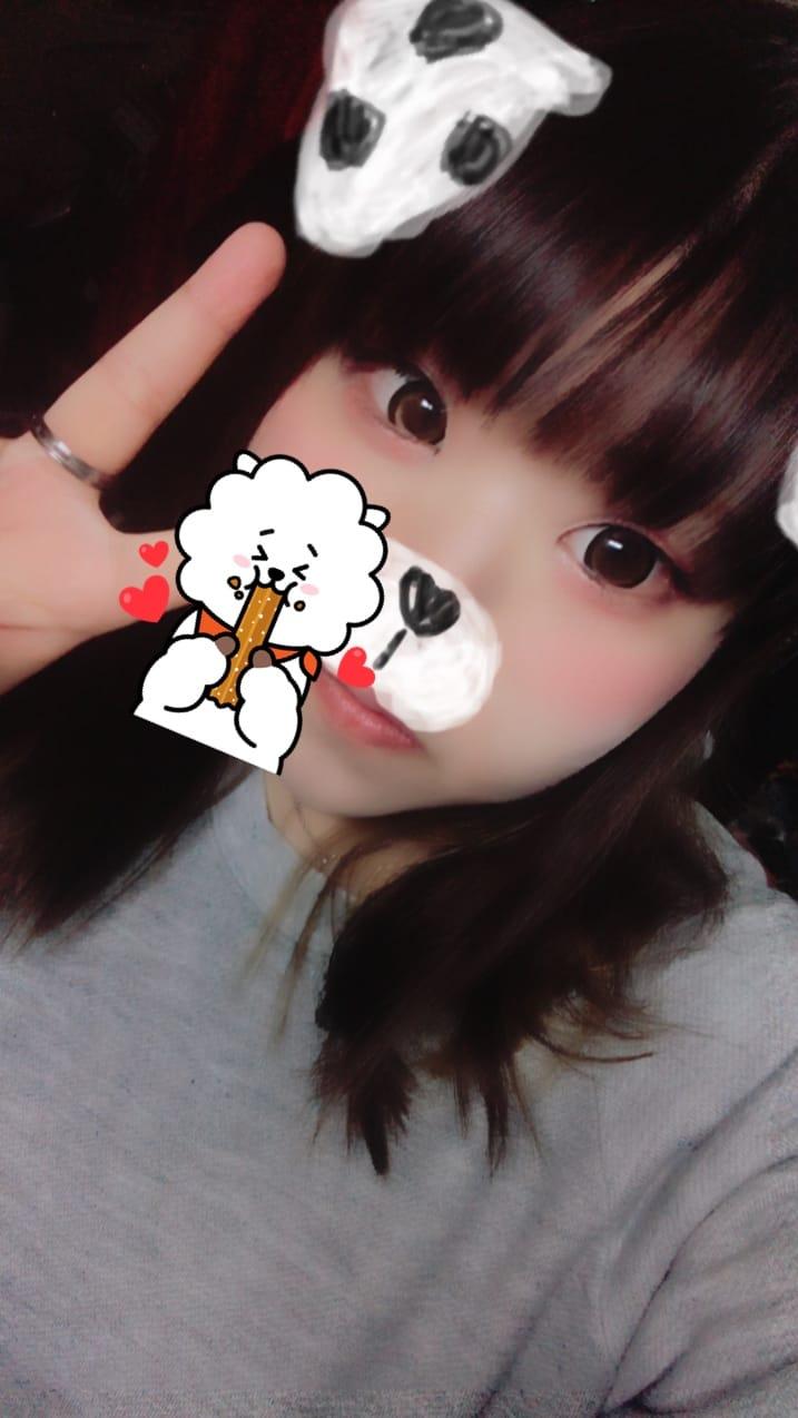 「ありがとう♡」05/12(土) 19:31 | みさとちゃんの写メ・風俗動画
