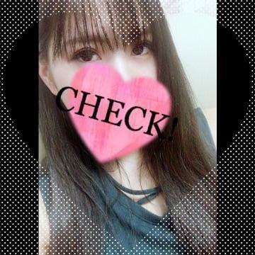 「こんばんは♡」05/12(土) 21:00 | 瑞奈(みずな)の写メ・風俗動画
