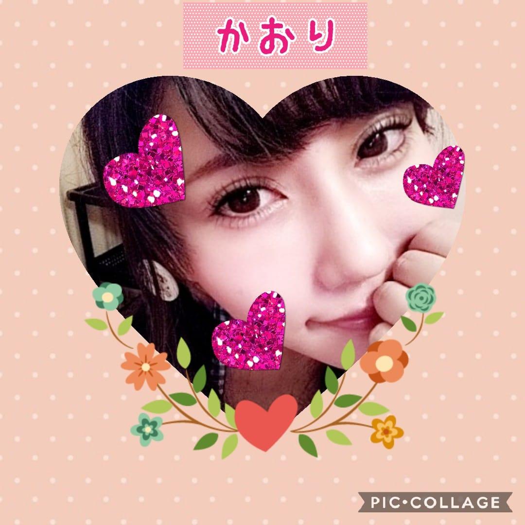 「☆★久々のまつげパーマ★☆」05/13(日) 02:05 | かおりの写メ・風俗動画