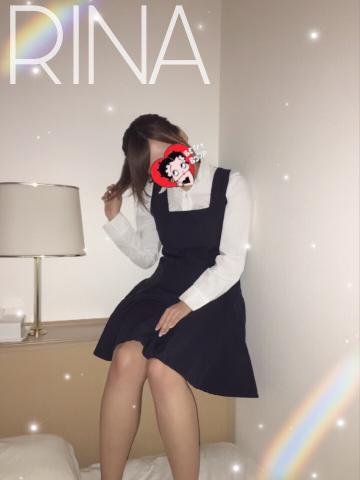「?お礼?」05/13(日) 03:54   りな☆ピチピチ18歳の新入生徒の写メ・風俗動画