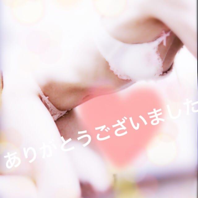 「お礼 ★。・゜。・゜」05/13(日) 05:36 | みきの写メ・風俗動画