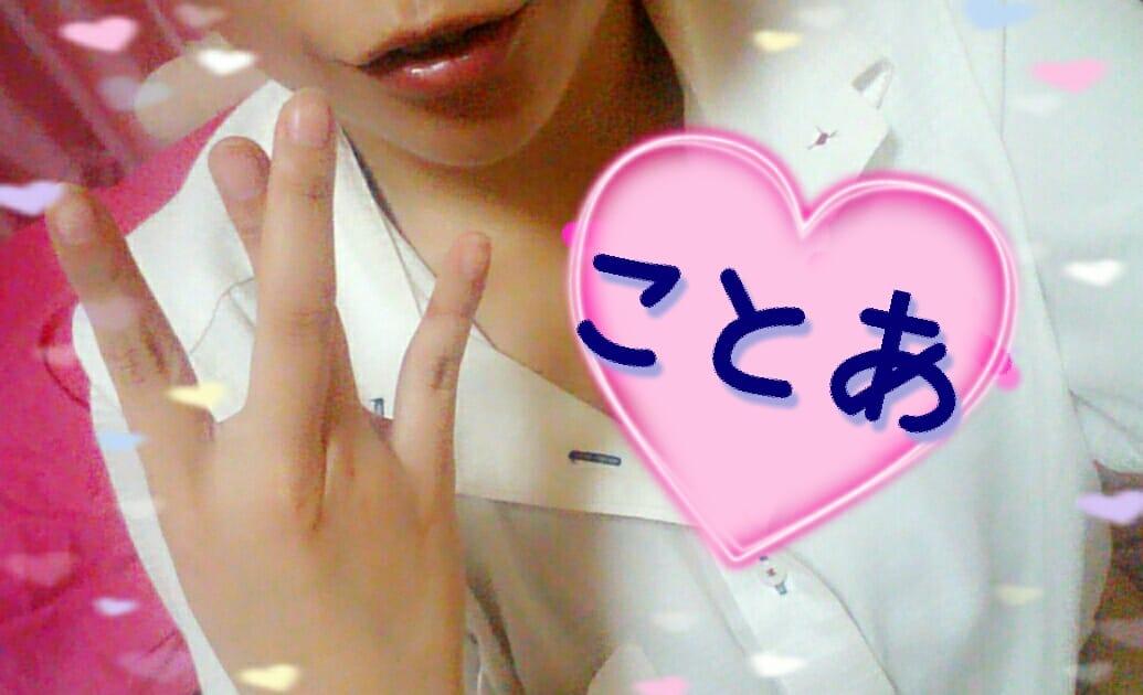 「(;_;)」05/13(日) 19:06 | ーコトアーの写メ・風俗動画