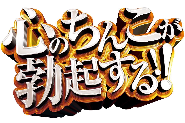 「(_*・ω・)ノ」05/14(月) 09:41 | みさとちゃんの写メ・風俗動画