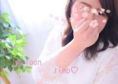 「りのりのりーの」05/14(月) 19:38   ★りの★の写メ・風俗動画