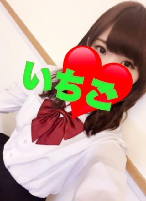 「朝勃ちありがとう笑」05/14(月) 22:50 | いちご 岐阜人気爆発中の写メ・風俗動画
