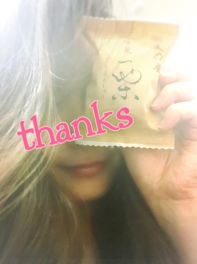 「今日もありがとう(*≧∀≦)ゞ」05/14(月) 23:31 | しおんの写メ・風俗動画