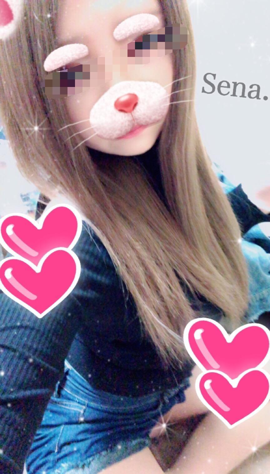 「♡」05/15(火) 12:34 | キュートなギャル!!せなちゃんの写メ・風俗動画