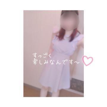 「うきうき◎」05/15(火) 21:41 | ゆらの写メ・風俗動画