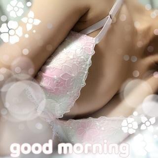 「おはようございます!」05/16(水) 08:47 | 小池らんの写メ・風俗動画
