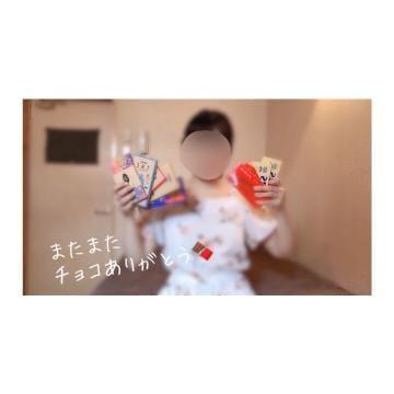 「❤︎本指名ありがと❤︎」05/16(水) 15:53 | ゆらの写メ・風俗動画