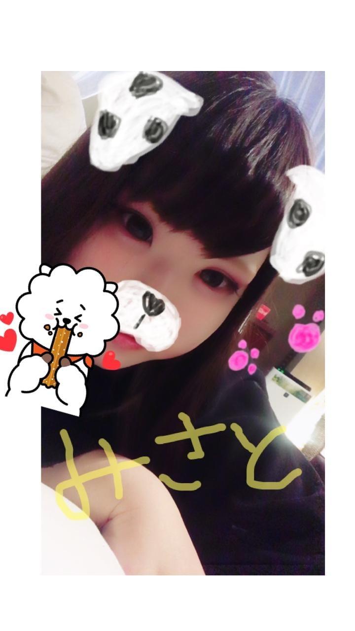 「やあ(・ω・)ノシ」05/16(水) 16:12 | みさとちゃんの写メ・風俗動画