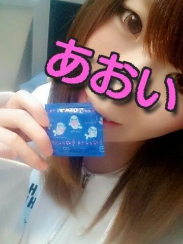 「とーちゃく(*´??`?)?」05/16(水) 22:37 | 新人/葵(あおい)の写メ・風俗動画
