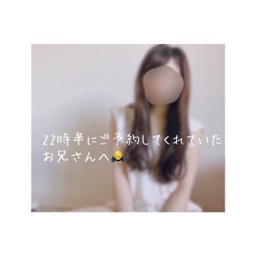 「22時半にご予約のお兄さんへ◎」05/16(水) 23:16 | ゆらの写メ・風俗動画