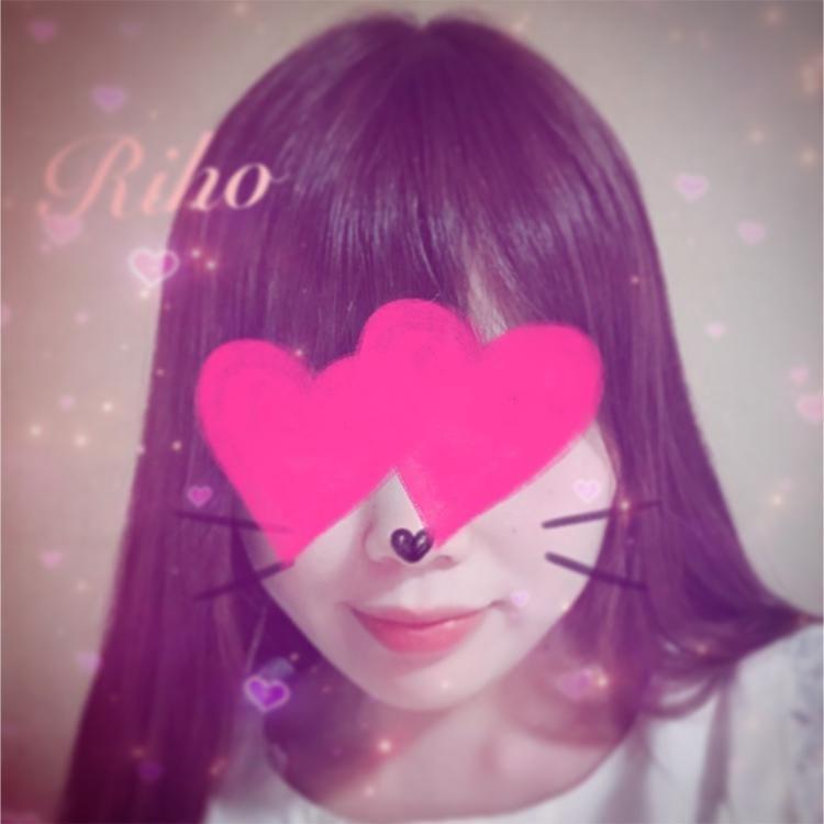 体験入店りほ「♡︎おやすみなさい」05/17(木) 07:53 | 体験入店りほの写メ・風俗動画