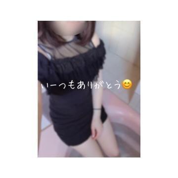 「❤︎本指名ありがと❤︎」05/17(木) 14:37 | ゆらの写メ・風俗動画