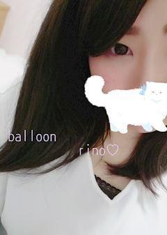 「りのりのりーの」05/17(木) 18:26   ★りの★の写メ・風俗動画